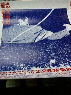 矢沢永吉 1991 Big Beat BUDOKAN 告知 ポスター