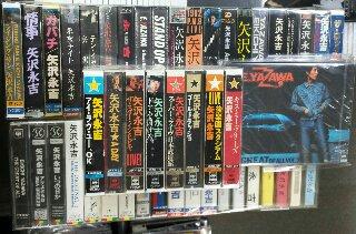 矢沢永吉  カセット・テープ49本セット