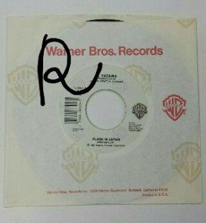 矢沢永吉 「FLASH IN JAPAN」 B面 YOKO :EP プロモーション・レコード USA盤