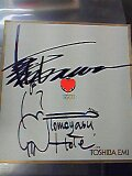 COMPLEX オフィシャル・直筆サイン色紙 1990COMPLEX :TOSHIBA EMI