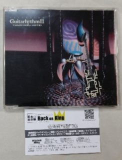 布袋寅泰 プロモーションCD 「hotei guitarhythm � selection cd」