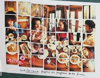 Mr.Children 「REGRESS OR PROGRESS '96−'97 FINAL」 横型 ポスター B2サイズ