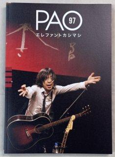 ファンクラブ会報 PAO 91号から100号、9冊セット(96号欠)