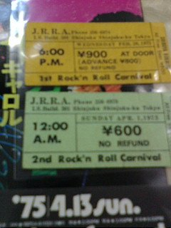 CARO チケット半券2枚セット「ロックンロール・カーニバル」 第1回 1973.2.28 / 第2回 1973.4.1