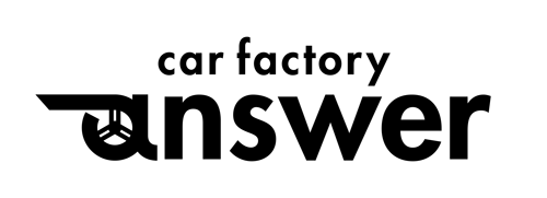 car factory answer