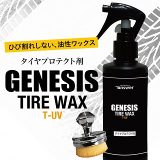 GENESIS TIRE WAX T-UV(200ml)