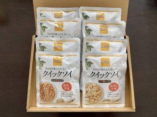 大豆ミート・クイックソイ ミンチ&バラ肉タイプ8個セット