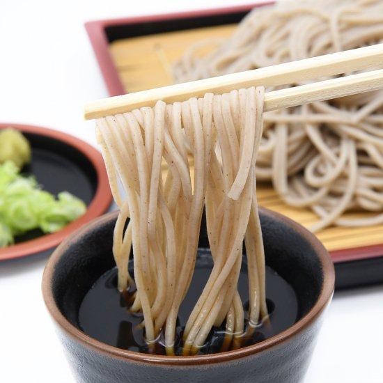 千軒そば(5割そば乾麺)