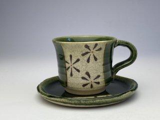 織部花コーヒーカップ