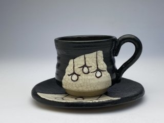 黒織部吊るし柿コーヒーカップ