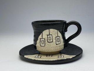 黒織部ぼんぼりコーヒーカップ