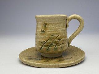 黄瀬戸千鳥コーヒーカップ