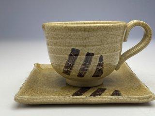 ソーサーが四角い黄瀬戸竹コーヒーカップ