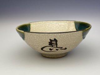 左馬織部ご飯茶碗(平型)