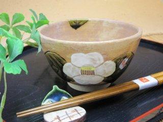 赤織部椿ご飯茶碗