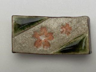 箸置き(さくら 織部)