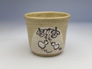 黄瀬戸蕎麦猪口(ひさご)