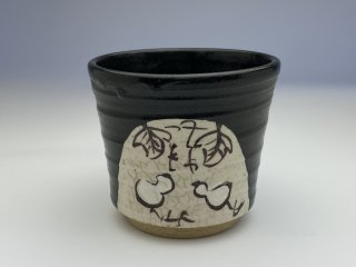 黒織部蕎麦猪口(ひさご)