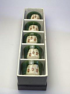 織部煎茶ゆのみ(吊るし柿)5客セット