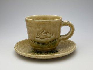 黄瀬戸うさぎコーヒーカップ