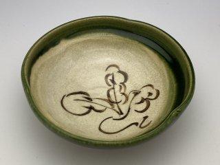 織部小鉢(かぶ)縁