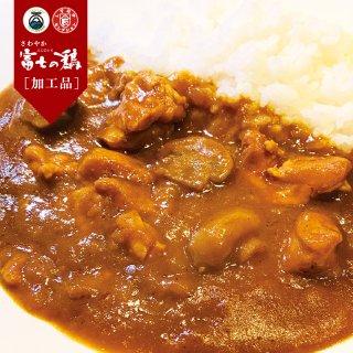 【常温便】富士の鶏チキンカレー