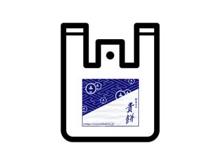 レジ袋(小)