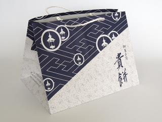手提げ紙袋(L)