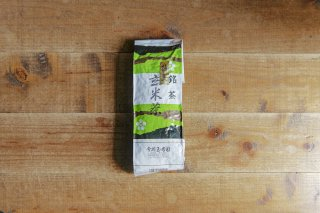 特上玄米茶200g