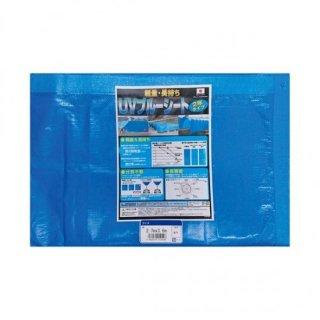 (まとめ)萩原工業 UVブルーシート2年タイプ 2.7m×3.6m(×20セット)
