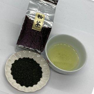特上粉茶 100gアルミ袋入 500円