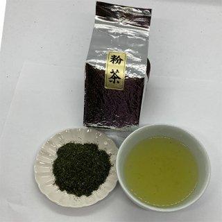 粉茶 100gアルミ袋入 150円