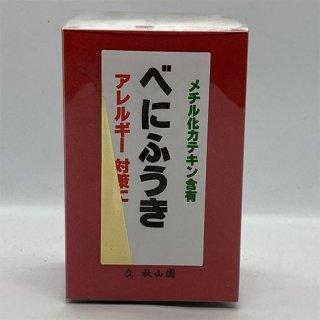 べにふうき緑茶 パウダータイプ  1gスティック30本入