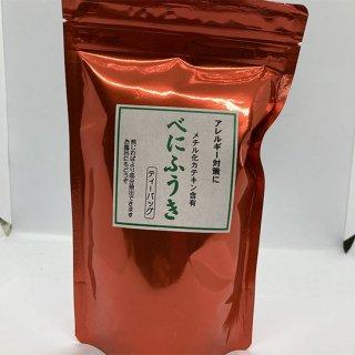 べにふうき緑茶 ティーパックタイプ  5g入×30個
