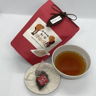 ティーパック和紅茶(お湯出用)  2g×20個テトラパック入