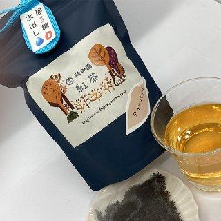 ティーパック和紅茶(水出用)  5g×20個入