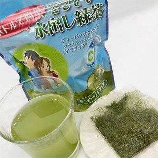 シャカシャカ緑茶5g×10個入