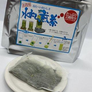 水出し緑茶お徳用10g×14個入