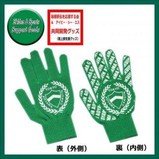 スポーツ応援手袋