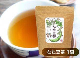 なた豆茶 1袋(60包入り)(送料無料)
