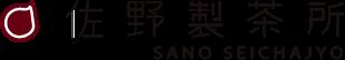佐野製茶所 オンラインショップ