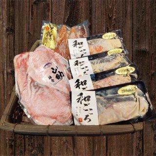 厳選漬魚セット(本州・四国への発送)