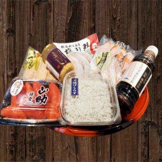 朝食セット(本州・四国への発送)