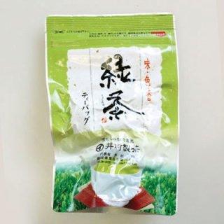 ティーバッグ緑茶5gx20