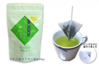 べにふうき緑茶 ティーバッグ2gx20