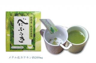 べにふうき緑茶 粉末スティック0.5g 25入箱