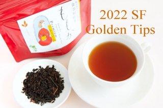 ももかプレミアムリーフ Golden Tips 2020