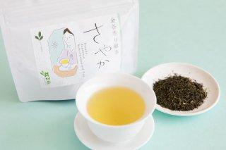 香り緑茶 さやか 〈さやまかおり〉 30g