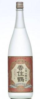 香住鶴 山廃吟醸純米/1.8L
