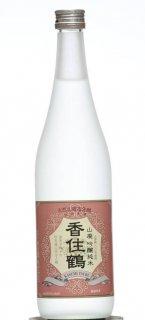 香住鶴 山廃吟醸純米/720ml